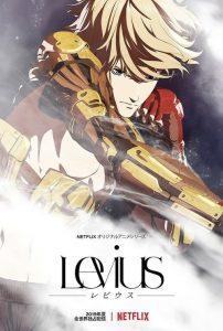 Levius: Temporada 1