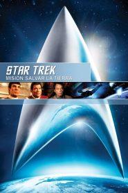 Star Trek IV: Misión salvar la Tierra