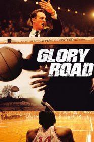 Camino a la gloria