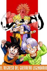 Dragon Ball Z: El regreso de Broly